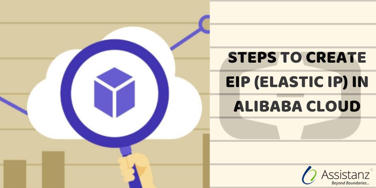 Steps to create EIP (Elastic IP) in Alibaba cloud